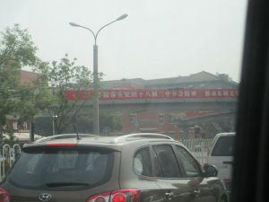 China2-Sim
